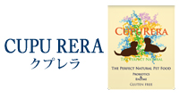 CUPURERA(クプレラ)
