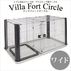 アドメイト Villa Fort Circle Wide